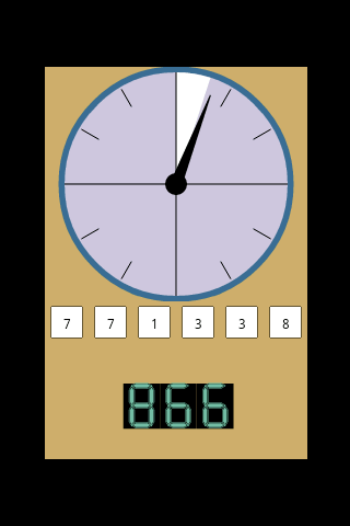 CountDown Clock- screenshot