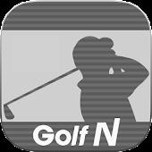 골프마니아 (Golf N)