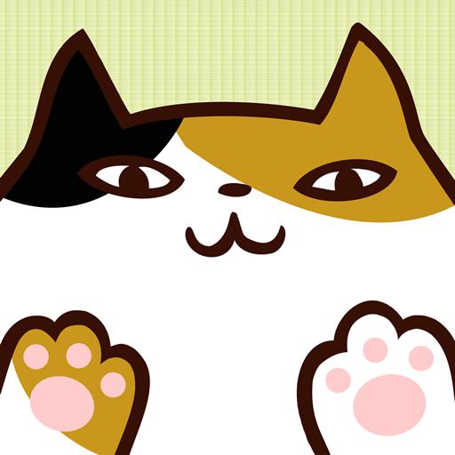 休闲の猫の大家さん LOGO-記事Game