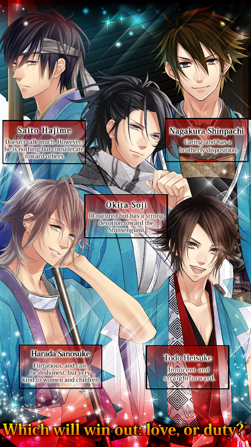 FR: The Amaging Shinsengumi- screenshot
