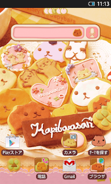 カピバラさんきせかえ「kyururun♪cookies」のおすすめ画像1