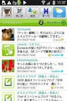 Screenshot of conecle