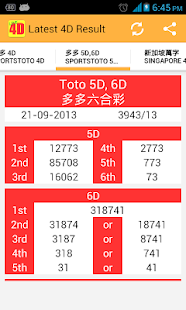 4D Result 万字开彩成绩 - screenshot thumbnail