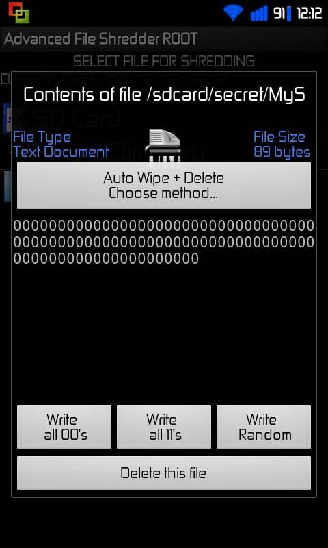 Advanced File Shredder - screenshot