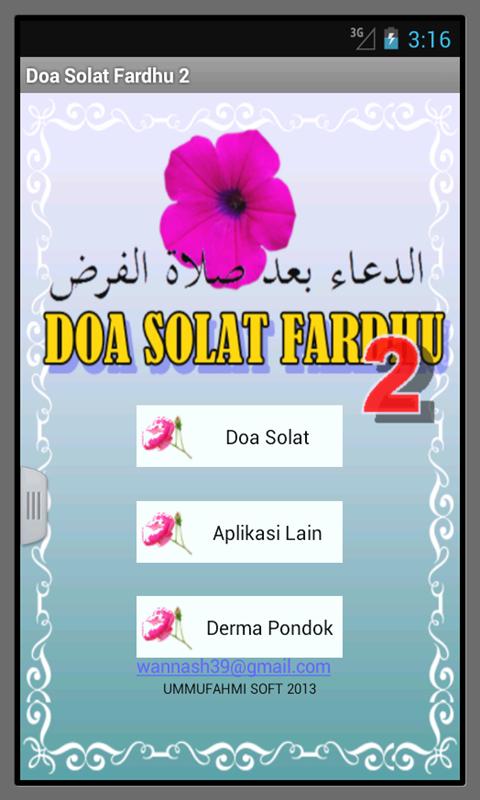 Doa Selepas Solat Fardhu (2) - screenshot