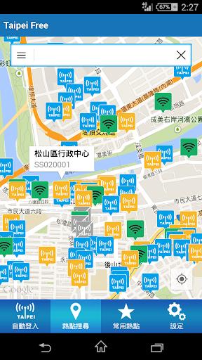Taipei Free 臺北公眾區免費無線上網