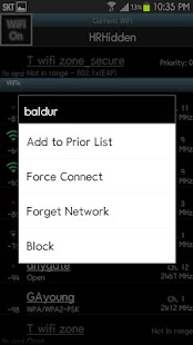 WiFi Priority - screenshot thumbnail