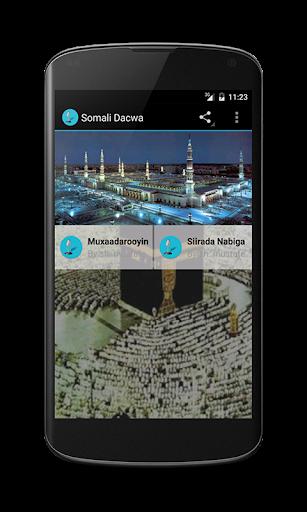 Somali Dacwa