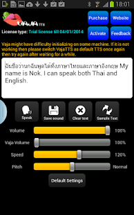 VAJA Text-to-Speech Engine - screenshot thumbnail