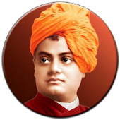 Vivekanandar Quotes in Telugu