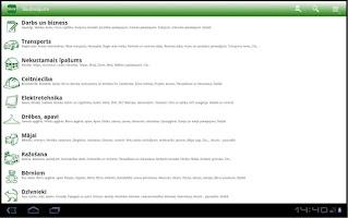 Screenshot of SS.LV - Ads