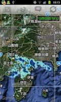 Screenshot of X Band MP Radar β版