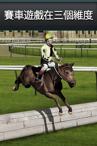 3D馬跳模擬器
