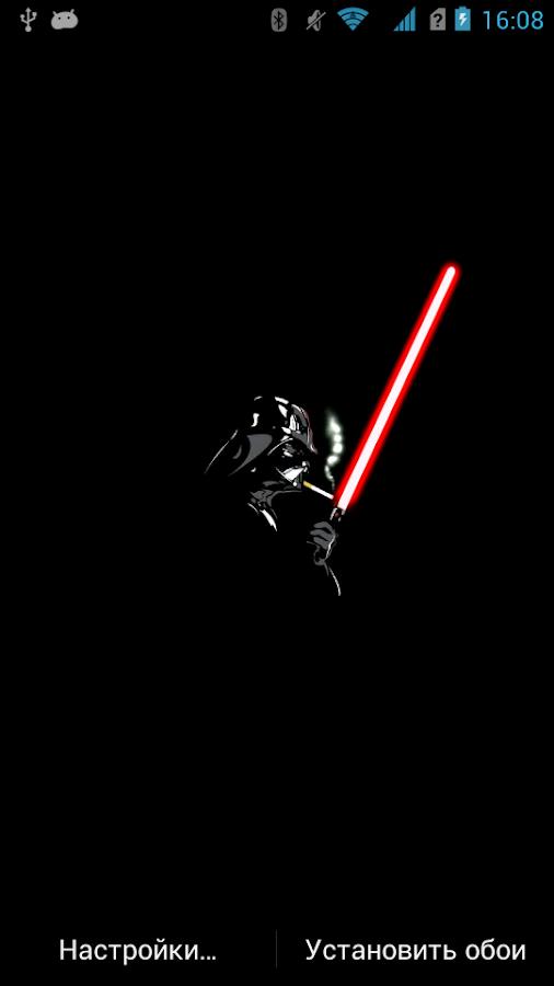 Комиксы Darth Vader скачать