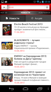 Radio ENERGY Russia (NRJ)- screenshot thumbnail