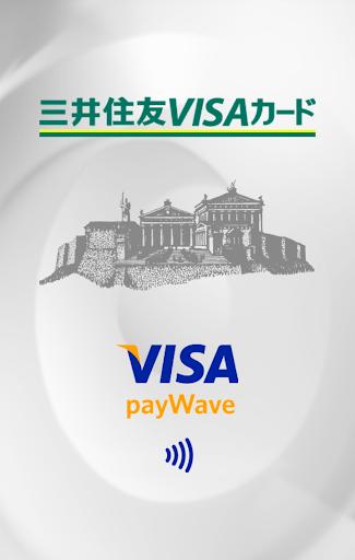 u4e09u4e95u4f4fu53cbu30abu30fcu30c9 Visa payWave 2.1 PC u7528 1