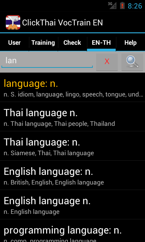 ClickThai Vocabulary Trainer- screenshot