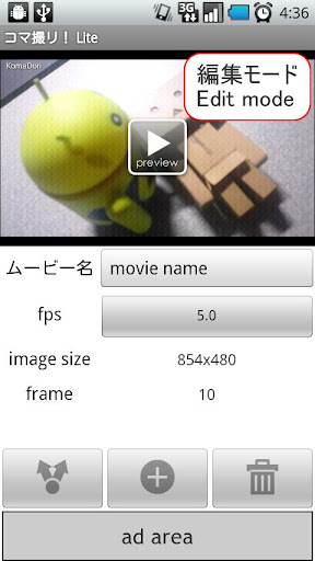 Stop Motion Maker - KomaDori L  screenshots 3