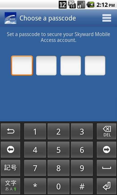 Skyward Mobile Access - screenshot