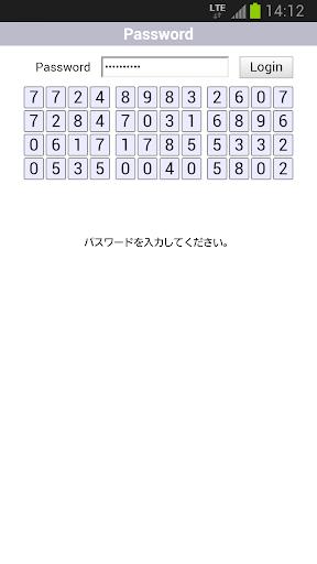 MIND SECUREMATRIX for Android 1.1.1 Windows u7528 3