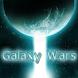 Galaxy Wars Defense image