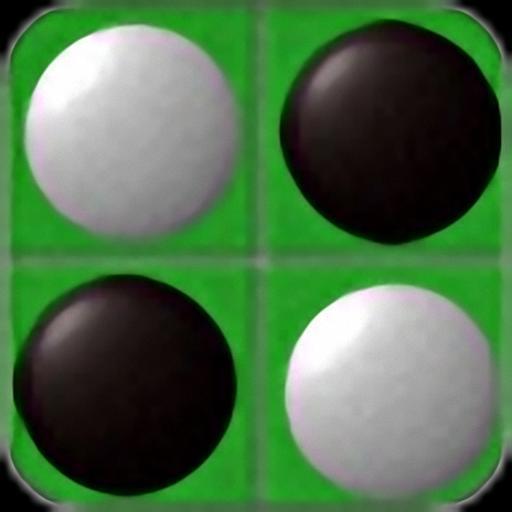Deep Green Reversi