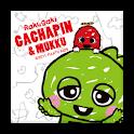 RAKUGAKI GACHAPIN & MUKKU logo