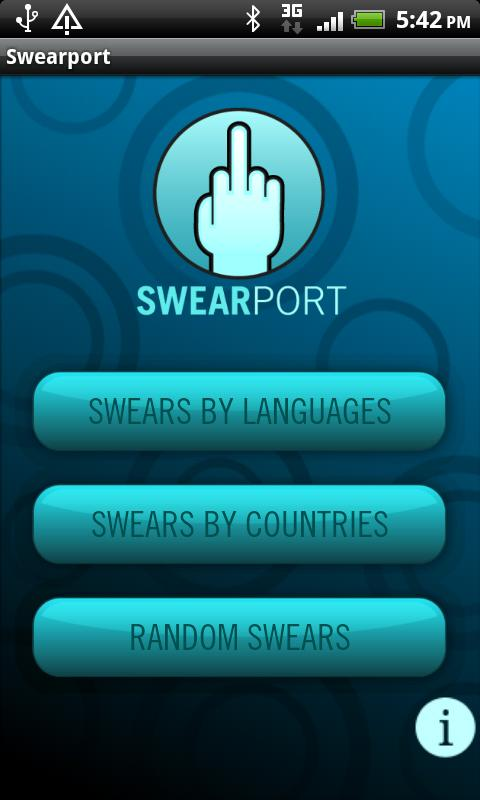 Swearport- screenshot