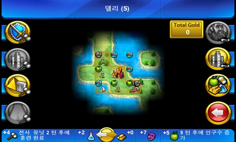 문명:레볼루션 - screenshot