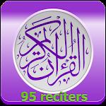 Quran karim mp3 1.7.8 Apk