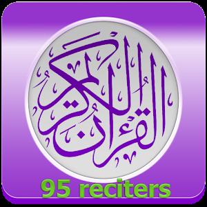 Quran karim HAcEDm-sSB1Uvd7PvQsM
