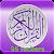 Quran karim mp3 offline file APK Free for PC, smart TV Download