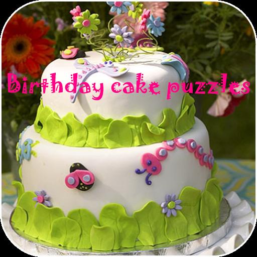 生日蛋糕拼圖 解謎 LOGO-玩APPs