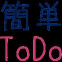 簡単ToDo logo
