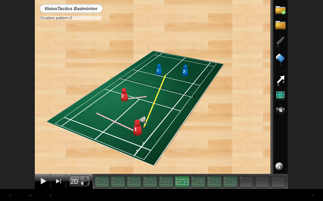 VisionTactics Badminton- screenshot