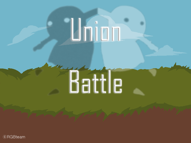 Union Battle - screenshot