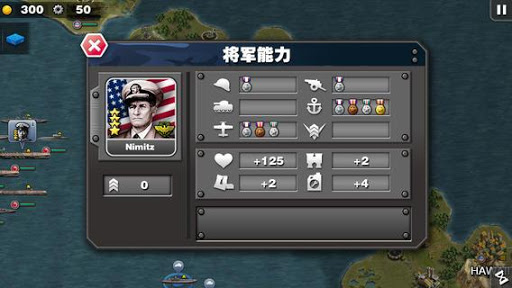 Glory of Generals :Pacific HD 1.3.6 androidappsheaven.com 3