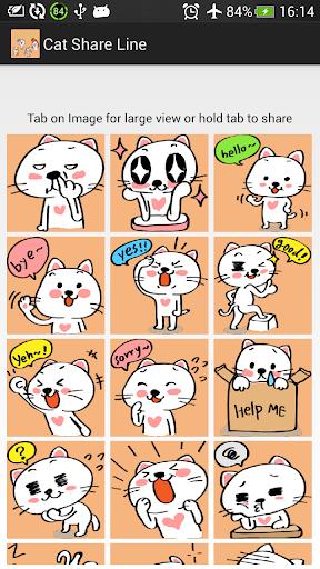 Cat Share Sticker