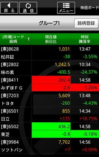 株touch - screenshot