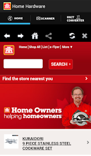 Home Hardware- screenshot thumbnail