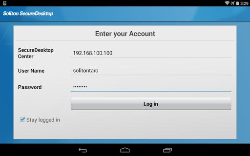 Soliton SecureDesktop 1.2.0.6 Windows u7528 7