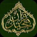 The Holy Quran Arabic/English icon