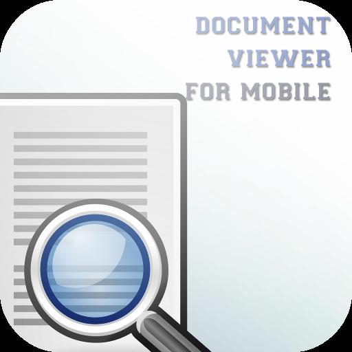 文档查看器对于手机 工具 App LOGO-硬是要APP