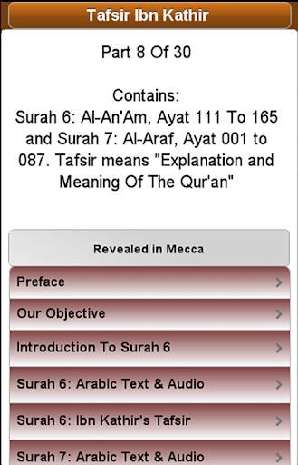 Ibn Kathir's Tafsir: Part 8