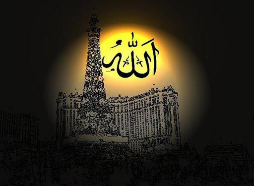 イスラムの壁紙