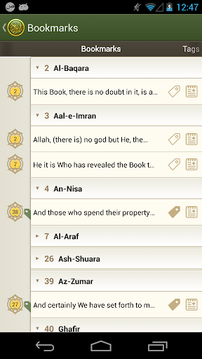 iQuran screenshot 5