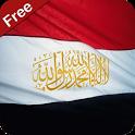 الدستور المصرى الجديد 2014 icon