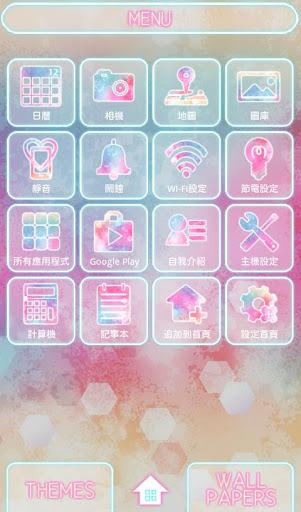 玩個人化App|繁星 for[+]HOME免費|APP試玩