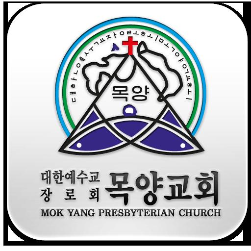 목양교회 商業 App LOGO-APP開箱王