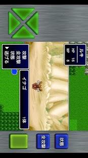無料角色扮演Appのガイラルディア8 記事Game